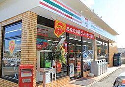 東京都多摩市桜ヶ丘1丁目の賃貸アパートの外観