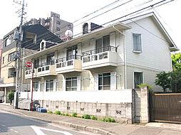 神奈川県川崎市高津区二子5丁目の賃貸アパートの外観