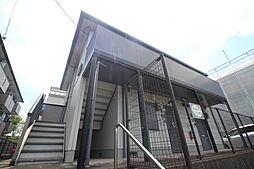 フレグランス東戸塚[2階]の外観