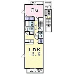 ラネージュV B棟[2階]の間取り