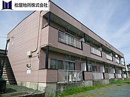 愛知県豊橋市多米中町4丁目の賃貸アパートの外観