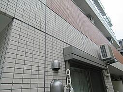 東京都大田区下丸子3丁目の賃貸マンションの外観