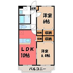 栃木県下野市大光寺1丁目の賃貸マンションの間取り