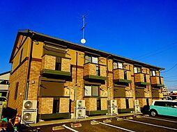茨城県結城市国府町1丁目の賃貸アパートの外観