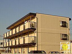 グランドメゾン染谷[2階]の外観