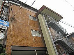 マンション仁[2階]の外観