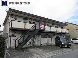 愛知県豊橋市松村町の賃貸アパートの外観