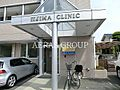 飯島医院 70...
