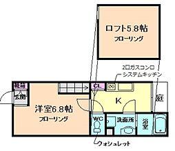 大阪府箕面市箕面2の賃貸アパートの間取り