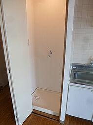 サンウィング宮崎台の洗濯機置き場