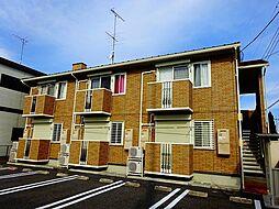 茨城県結城市大字結城の賃貸アパートの外観