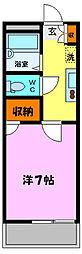 メーシア公園台I[2階]の間取り