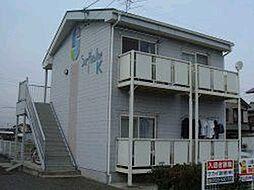 柏森駅 2.5万円