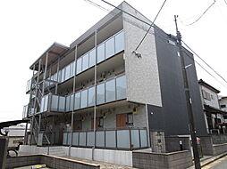 京成本線 京成大久保駅 徒歩13分の賃貸マンション