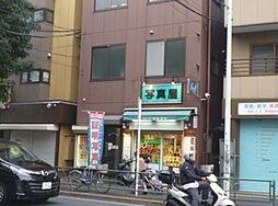 東京都中野区沼袋4丁目の賃貸マンションの外観