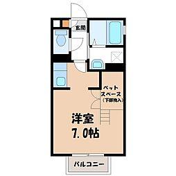 栃木県宇都宮市石井町の賃貸アパートの間取り