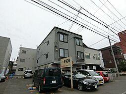 北海道札幌市中央区南八条西13丁目の賃貸アパートの外観