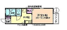 メゾンドサンワ[2階]の間取り