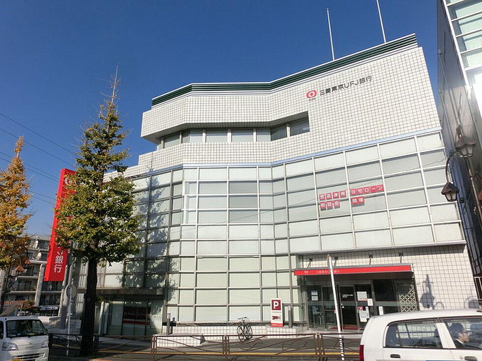 周辺(三菱UFJ銀行 652m)