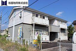 愛知県豊橋市岩屋町字岩屋西の賃貸アパートの外観