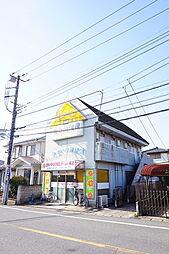 大森台駅 1.7万円