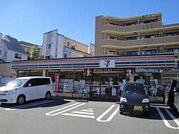 セブンイレブン八王子みなみ野シティ店 320m