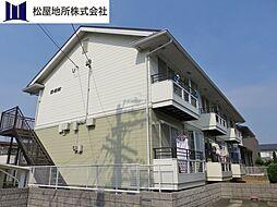 愛知県豊橋市西郷町の賃貸アパートの外観