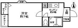 エクレール藤崎[301号室]の間取り