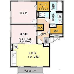 ラルジュ・エスパスI棟[2階]の間取り