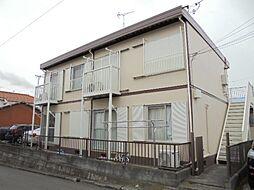 神奈川県横浜市戸塚区平戸1丁目の賃貸アパートの外観