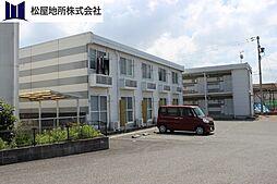 愛知県豊川市御津町西方井領田の賃貸アパートの外観