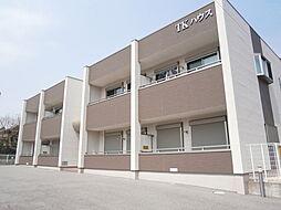 愛知県岡崎市大西1丁目の賃貸アパートの外観