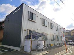 愛知県豊川市御津町西方樋田の賃貸アパートの外観