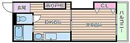 林マンション[4階]の間取り