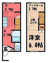 [テラスハウス] 栃木県宇都宮市西川田本町2丁目 の賃貸【/】の間取り