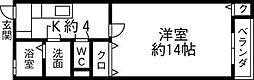 松福園 六番館[1階]の間取り