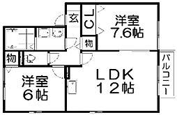 ロイヤル倉治A棟[2階]の間取り