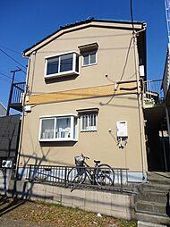 南大沢駅 2.9万円