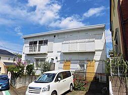 神奈川県横浜市旭区金が谷1丁目の賃貸アパートの外観