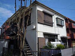 神奈川県横浜市磯子区中原2丁目の賃貸アパートの外観
