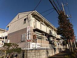 千葉県千葉市緑区おゆみ野中央5丁目の賃貸アパートの外観