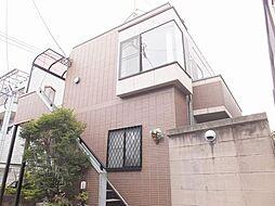 東京都世田谷区桜上水5丁目の賃貸アパートの外観