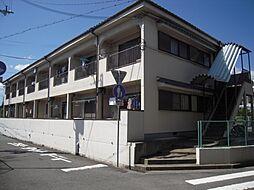 兵庫県川西市南花屋敷4丁目の賃貸アパートの外観