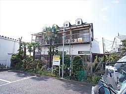 富士見台サンハイツ[201号室]の外観