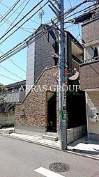 大塚駅 6.1万円