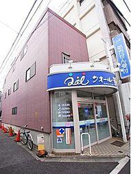 ピュア・KM[2階]の外観