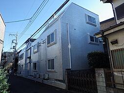 中央線 八王子駅 徒歩11分