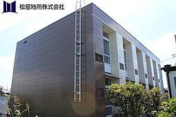 愛知県豊川市小田渕町卯足の賃貸アパートの外観