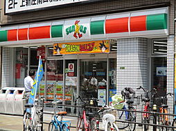 岡本駅前マンション[2階]の外観