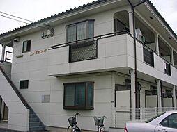 ニュー高倉コーポ[2階]の外観